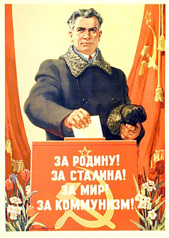 "For the Motherland!, For Stalin!, For Peace! [trans.: or ""For the World!""], For Communism!"